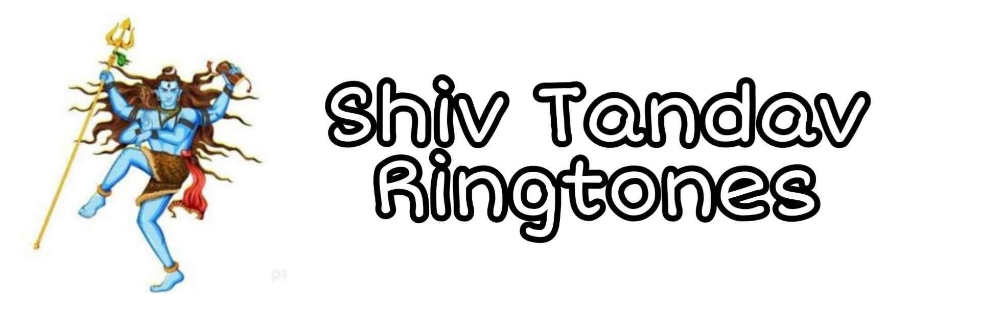 shiv tandav ringtone download