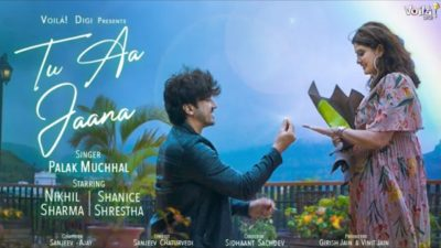 Tu Aa Jaana Mp3 Ringtone Download