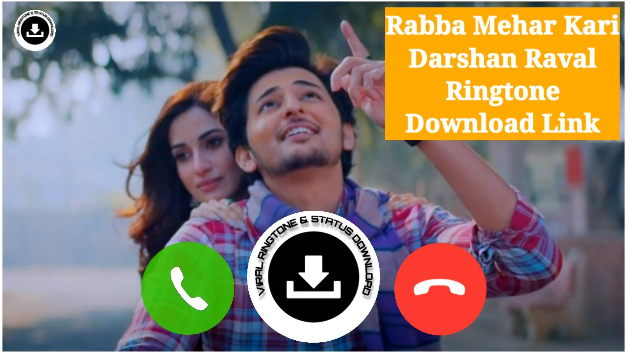 Rabba Mehar Kari Song Mp3 Ringtone