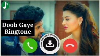doob gaye mp3 ringtone Download