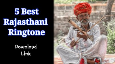 Rajasthani Mp3 Ringtone Download