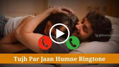 Ho Tujh Par Jaan Humne Lutai He Ringtone Download