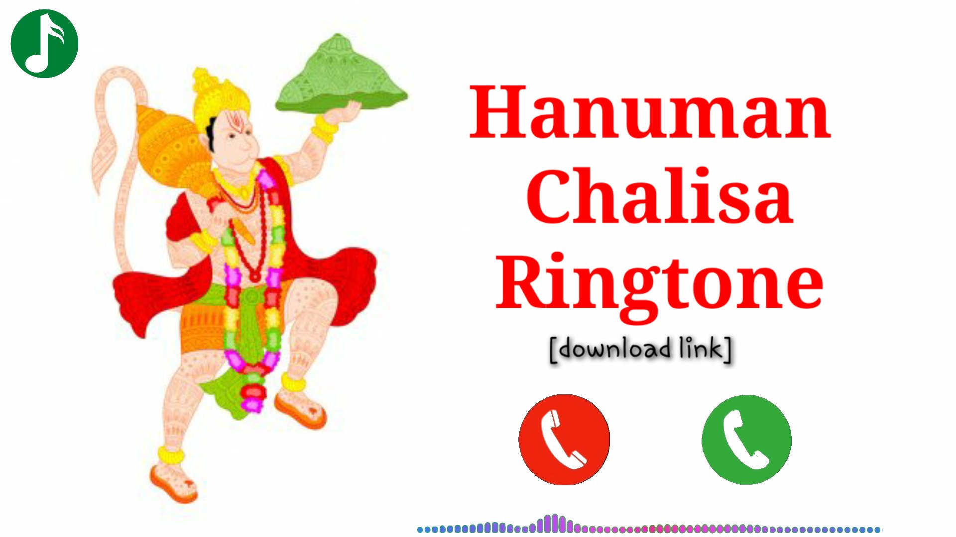 Hanuman Chalisa Ringtone