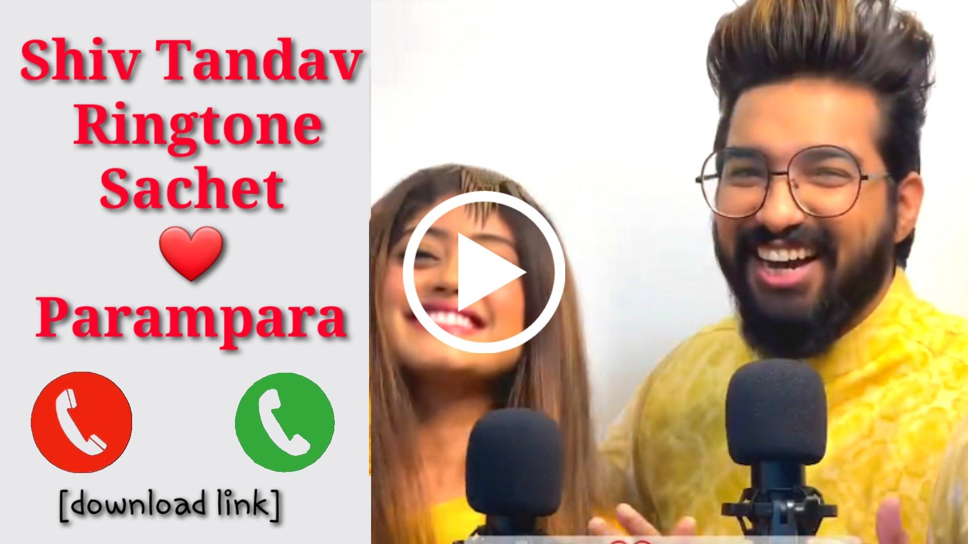 Shiv Tandav Stotram ringtone