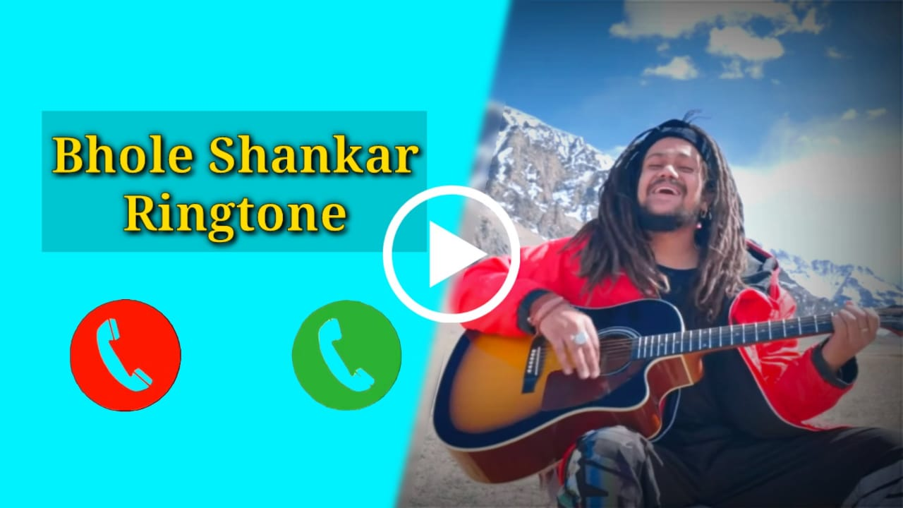 Bhole Shankar Mp3 Ringtone Download