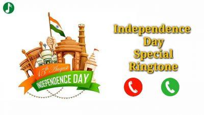 15 August Ringtone download