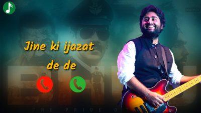 Jine Ki Ijazat De De Mp3 Ringtone Download