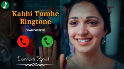 Kabhi Tumhe Yaad Meri Aaye Mp3 Ringtone Download