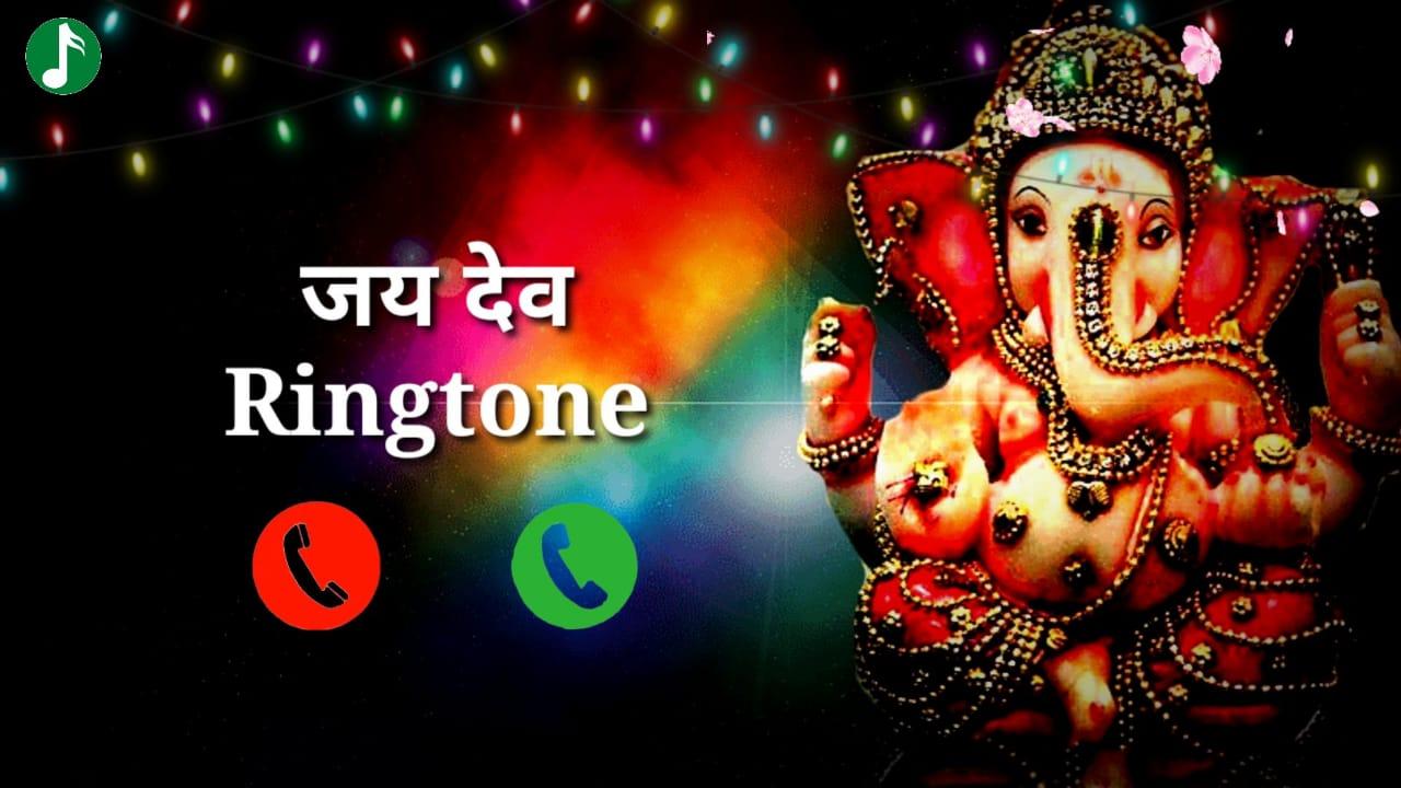 Tera Hi Naam Pukaru Me mp3 ringtone download