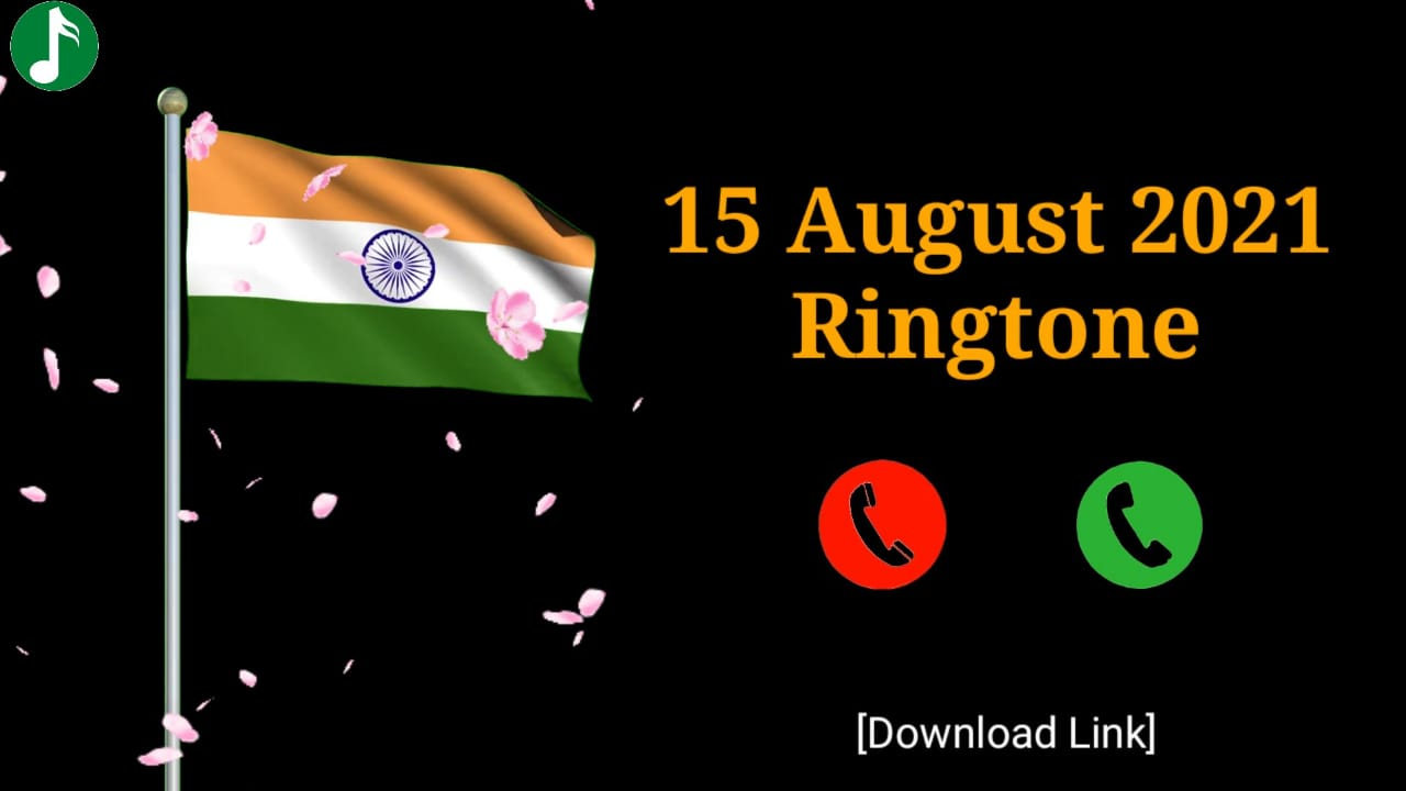 Watan Walo Watan Na Bech Dena Mp3 Ringtone Download