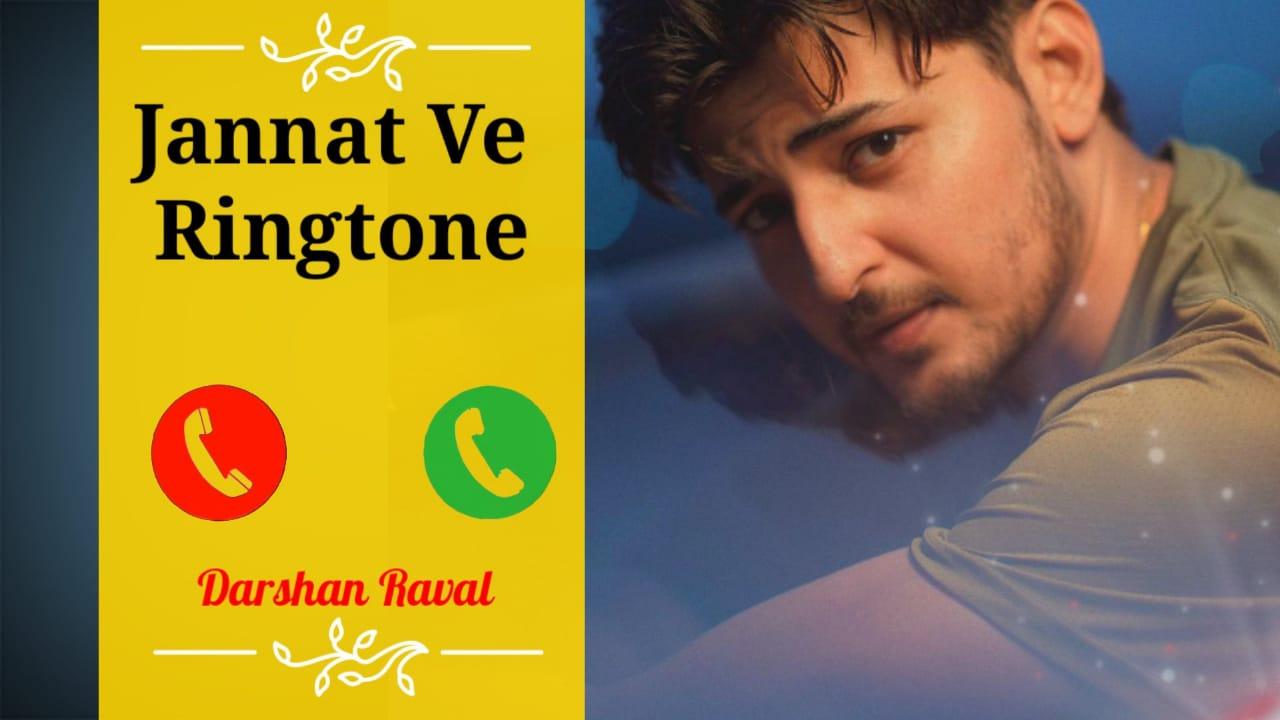 Jannat Ve Mp3 Ringtone Download