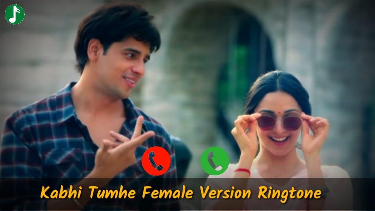 Kabhi Tumhe Yaad Meri Aaye Female Version ringtone download