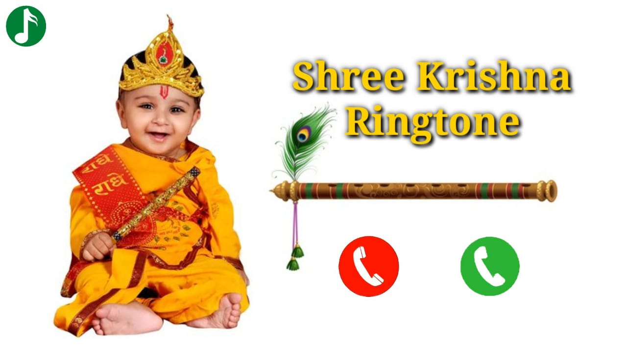 Shri Krishna Govind Hare Murari Mp3 Ringtone Download