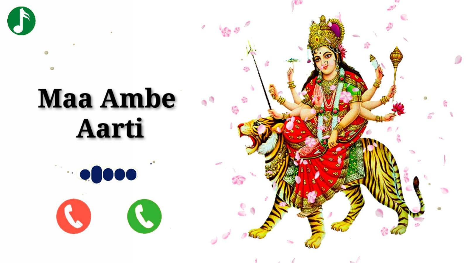 Ambe Tu Hai Jagdambe Kali Ringtone Download