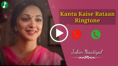 Katu Kaise Raatan O Savre Mp3 Ringtone Download