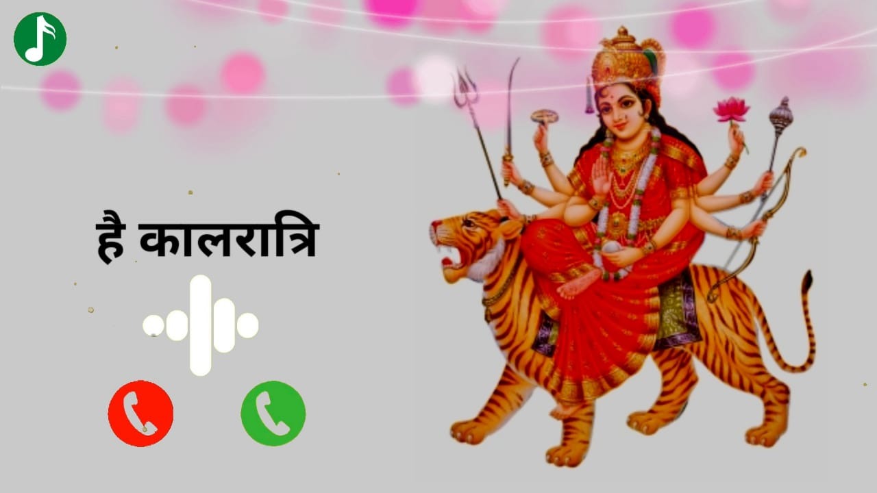 Meri Maa Ke Barabar Koi Nahi Mp3 Ringtone Download